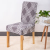 Home and Kitchen 1/2/4/6PCS Kitchen Chair Covers Stretch Seat Covers For Chairs Slipcover Chair house de chaise Furniture Covers Gray Chair cover [tag]